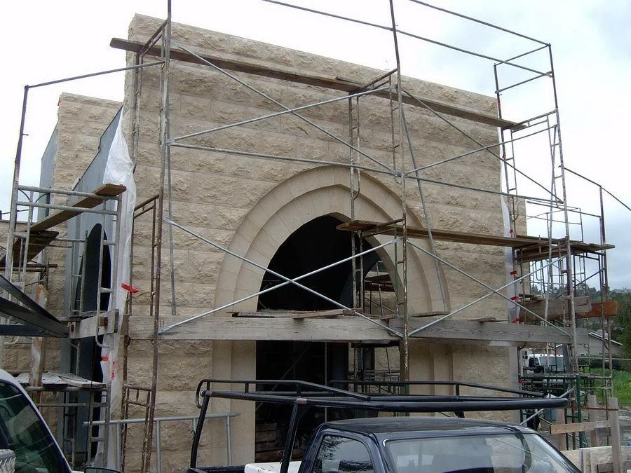 Jerusalem Split Face Limestone